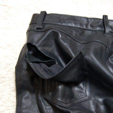 レザーパンツ後ろポケットほつれと破れ修理
