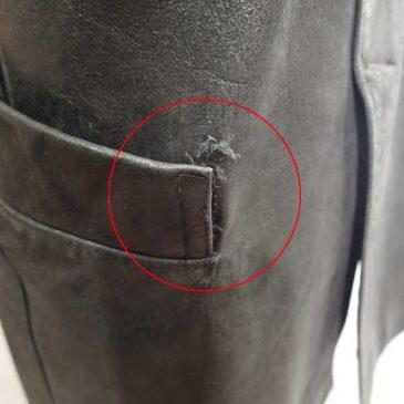 レザーテーラードジャケット ポケットの破れとほつれの補修